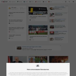 Гювеч- указател на български сайтове