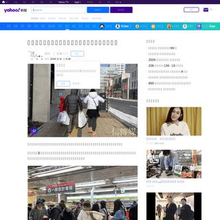 現場直擊》開門就衝!中國大媽橫掃日本藥妝店口罩 - Yahoo奇摩新聞