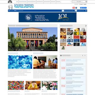 ArchiveBay.com - ysu.am - ԵՊՀ - Yerevan State University