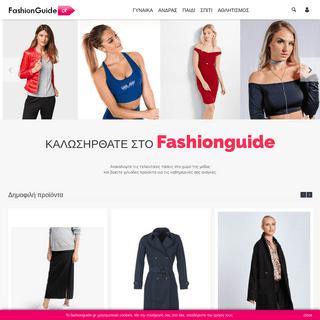 Ρούχα, παπούτσια, αξεσουάρ και είδη σπιτιού - online shopping