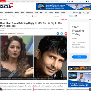 Hina Khan Gives Befitting Reply to KRK for His Dig At Her Movie Hacked - News18