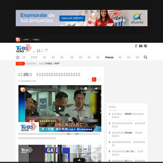 至少25死! 泰國「魔鬼士官長」擊斃長官、掃射商場│TVBS新聞網