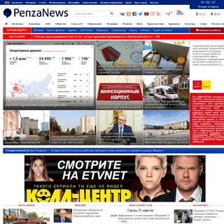 PenzaNews - Новости Пензы и Пензенской области за сегодня