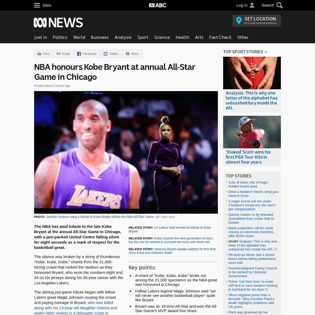 NBA honours Kobe Bryant at annual All-Star Game in Chicago - ABC News (Australian Broadcasting Corporation)