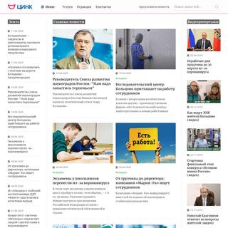 Самые свежие новости Кольцово, Академгородка и Первомайского района