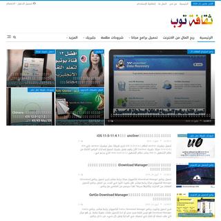 ثقافة توب – اول موقع عربي متخصص في الربح من الانترنت , تحميل تطبيقات ال