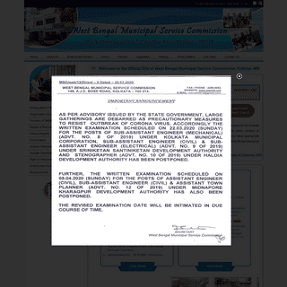 ~-- Welcome to Municipal Service Commission Official Website --~
