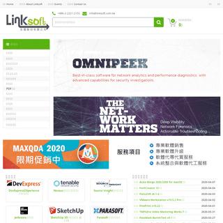 友環公司-拉近專業軟體的距離-代理OMNIPEEK, PRTG, Nvivo, Aspose, Bapco, PDF-XChange, UltraEdit, Imatest