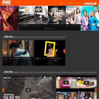 ArchiveBay.com - fng.tw - 福斯傳媒集團 Fox Networks Group
