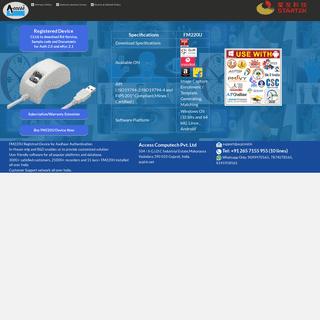 Finger Print, Biometrics, Aadhaar, eKyc, Access Control, Attendance and HR solutions provider. Startek FM-220U distributor