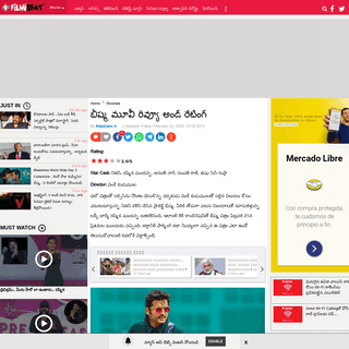 Bheeshma movie review- భీష్మ మూవీ రివ్యూ అండ్ రేటింగ్ - Telugu Filmibeat