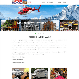 DPC holidays (Deviben Pravas Co.), Car Rental in India