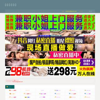 ArchiveBay.com - laohandh.top - 老汉推车导航