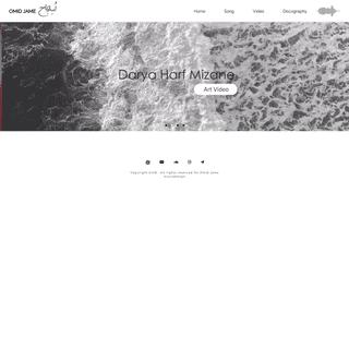Home - Omid Jame Official Website - وبسایت رسمی امید جامع