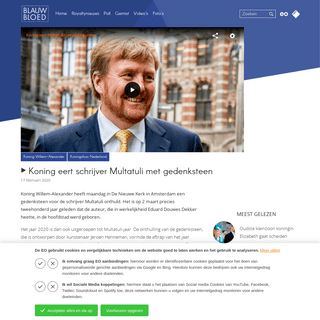 Koning eert schrijver Multatuli met gedenksteen - Blauw Bloed