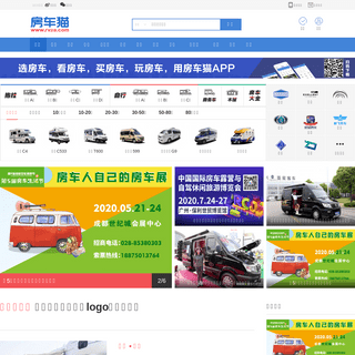 【房车猫】房车价格_房车之家_房车价格图片大全网站
