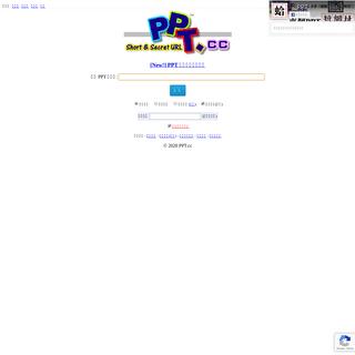 來個 PPT 短網址 - 不記名,不排名,膴廣告,真正低調的短網址