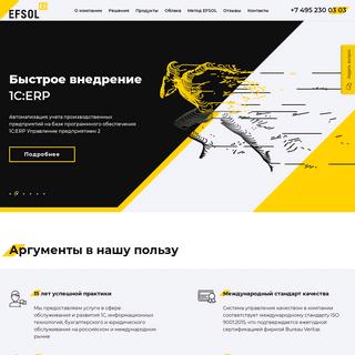 ArchiveBay.com - efsol.ru - EFSOL- Автоматизация на базе 1С-Предприятие 8.3. Решения для автоматизации