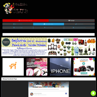 ArchiveBay.com - imanga.club - [ iManga CLUB ] อ่าการ์ตูนออนไลน์ One Piece, One Punch Man Etc. - หน้าหลัก