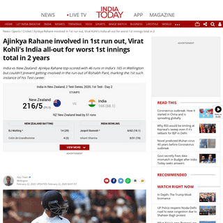 Ajinkya Rahane involved in 1st run out, Virat Kohli's India all-out for worst 1st innings total in 2 years - Sports News