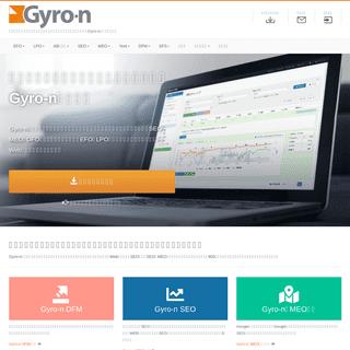 デジタルマーケティング支援ツールならGyro-n【ジャイロン】 - デジタルマーケティングのGyro-n
