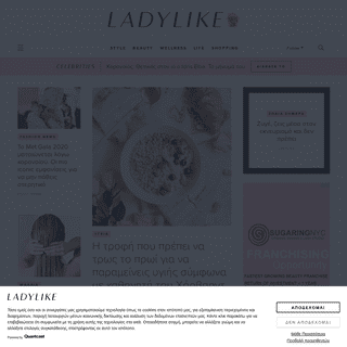 H γυναίκα σήμερα - Ladylike.gr