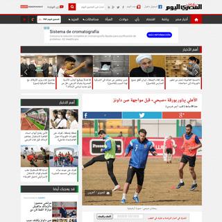 الأهلي يناور بورقة «صبحي» قبل مواجهة صن داونز - المصري اليوم