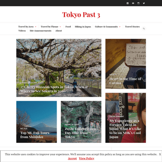 Tokyo Past 3 - Japan Travel Guides & Lifestyle Tips from a Filipino Tokyoite