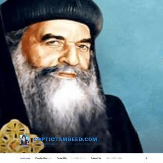 CopticTamgeed.com – St. Pope Kyrillos Miracles – موقع معجزات القديس البابا كيرلس السادس