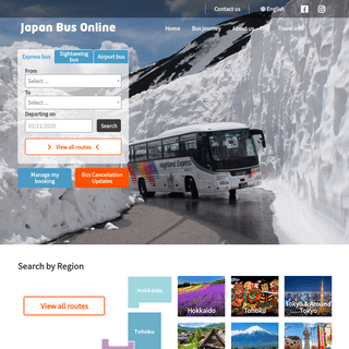 【Japan Bus Online】Highway bus in Japan_Search for sightseeing bus - Booking site
