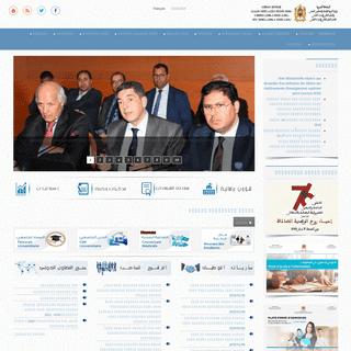 وزارة التعليم العالي و البحث العلمي و تكوين الأطر