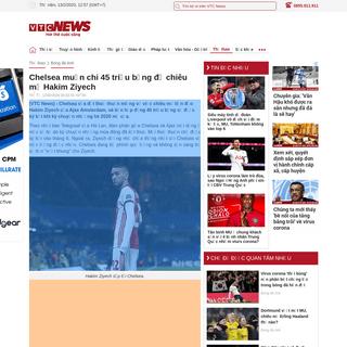 Chelsea muốn chi 45 triệu bảng để chiêu mộ Hakim Ziyech - VTC News
