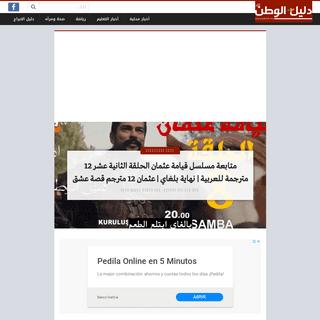 متابعة مسلسل قيامة عثمان الحلقة الثانية عشر 12 مترجمة للعربية - نهاية ب�