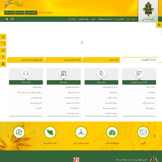ArchiveBay.com - bki.ir - بانک کشاورزی