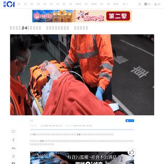 西貢花園24歲印傭墮樓 倒臥平台清醒送院 警指無可疑 香港01 突發