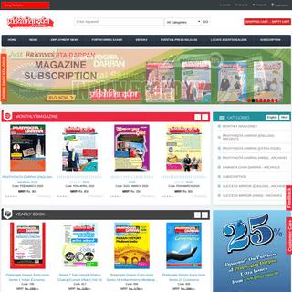 Buy Competitive Exam Magazines Online, Entrance Exam Magazines India