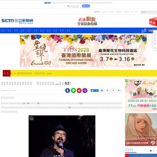曾為梅艷芳《艷舞台》編曲 亞里安驚傳病逝…享年52歲 - 娛樂星聞 - 三立新聞網 SETN.COM