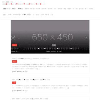 ArchiveBay.com - theverydaycompany.com - 온라인 바카라 사이트 – 포커 게임❤룰렛 게임❤카지노 게임❤로투스 홀짝 게임❤바카라 게임�