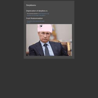 Roskomnadzor - Derpibooru - My Little Pony- Friendship is Magic Imageboard
