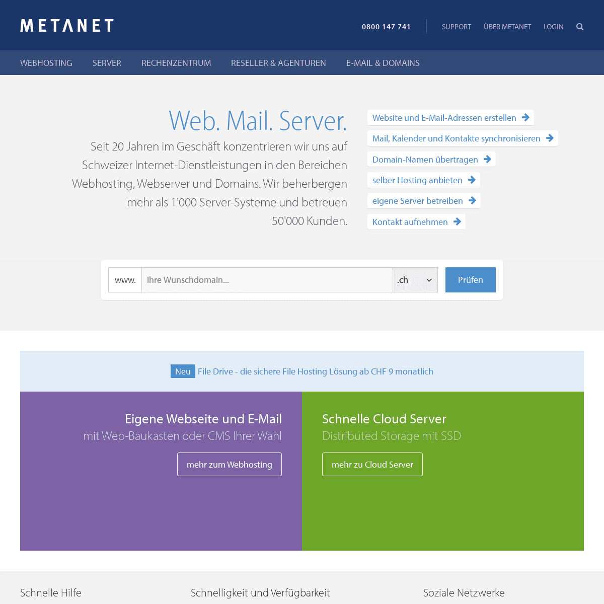 Home - METANET - Web. Mail. Server.