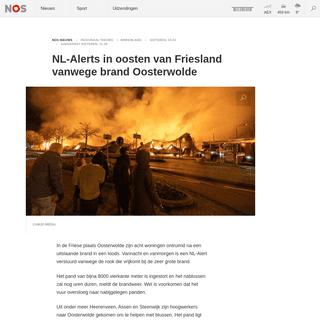 NL-Alerts in oosten van Friesland vanwege brand Oosterwolde - NOS