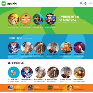 APPDA.RU - Игры и приложения для Android