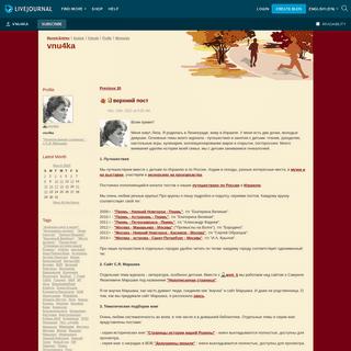 vnu4ka — LiveJournal