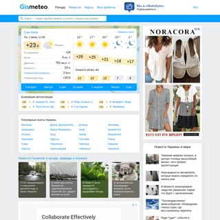 GISMETEO- Погода в Украине, прогноз погоды на сегодня, завтра, 3 дня, выходн�