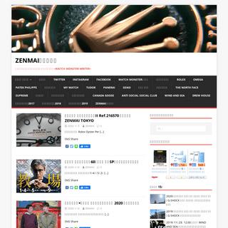 ZENMAI ココ東京の腕時計と趣味のブログ ウォッチモンスターのライターやっています
