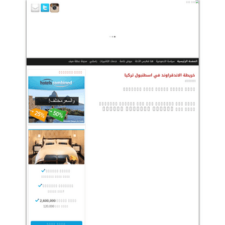 ArchiveBay.com - abom3n.blogspot.com - مدونة أبو معن - مدونة سياحية