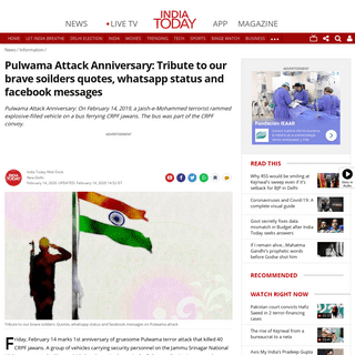 Pulwama Attack Anniversary- Tribute to our brave soilders quotes, whatsapp status and facebook messages - Information News