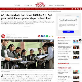 AP Intermediate hall ticket 2020 for 1st, 2nd year out @ bie.ap.gov.in, steps to download  - Education Today News