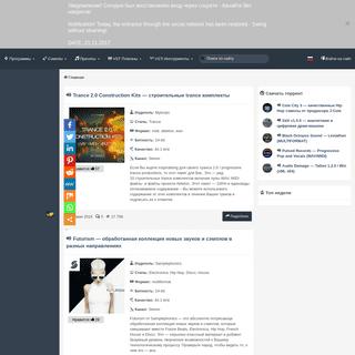 EDJ.CLUB - секвенсоры, сэмплы , акапелы, VST плагины, Пресеты, VST инструменты