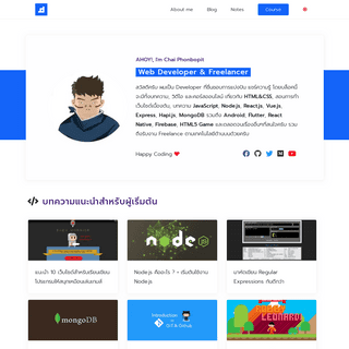 Devahoy - Learn and Share about Web Development